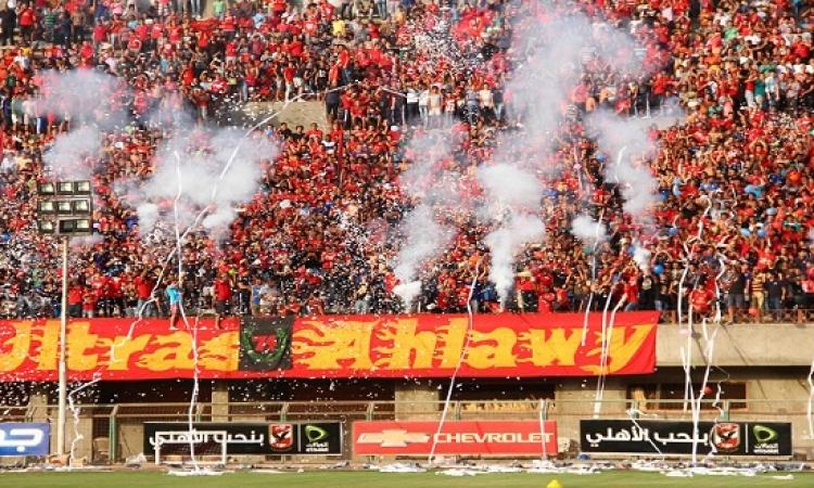 الداخلية : اقتحام 2000 من عناصر الألتراس استاد القاهرة بسيارة لورى