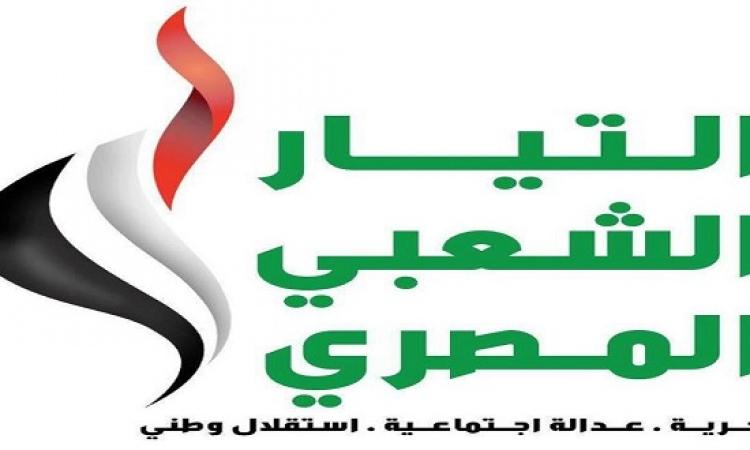 التيار الشعبى يطالب السيسى بإحالة المسؤولين عن إهدار المال العام بهيئة المجتمعات العمرانية للنيابة