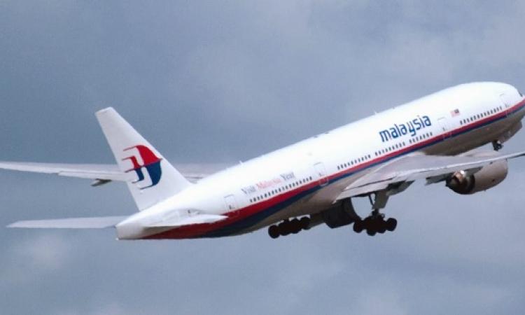 العثور على أجزاء من حطام الطائرة الماليزية المفقودة