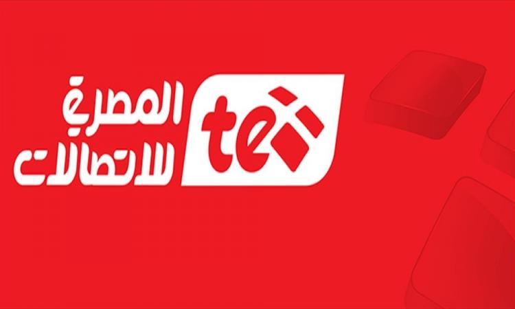 المصرية للاتصالات توقف العمل بخطة التسعير الجديدة للإنترنت