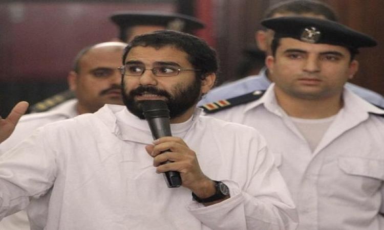 """تأجيل محاكمة علاء عبد الفتاح وآخرين في قضية """"أحداث مجلس الشورى"""" لـ 14 ديسمبر"""