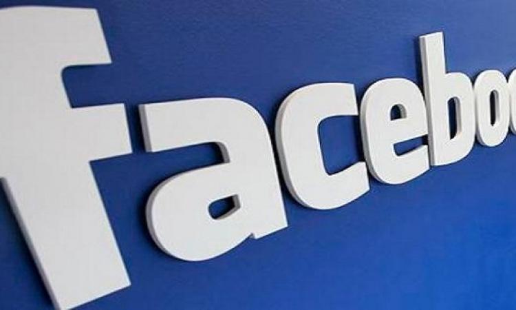 """""""فيس بوك"""" يمنعك من رفع الصور الإباحية والمحرجة على حسابك قريبا"""