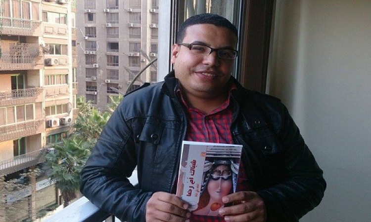 """""""شباك أم رضا"""" التجربة الشعرية الأولى للشاعر أحمد على عُكة"""