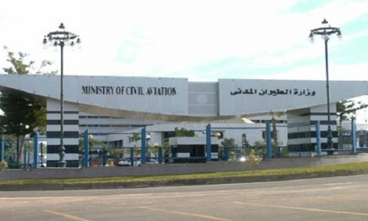 الطيران المدني المصري يحظر سفر شركات الطيران الى ليبيا لدواعى امنية
