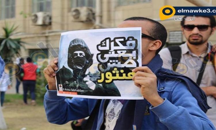 بالصور.. طلاب الاخوان ينظمون معرض صور بكلية تجارة جامعة القاهرة
