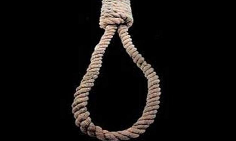 المحكمة الصينية تعتذر عن إعدام شاب بالخطأ وتعوض ذويه 3900 يورو