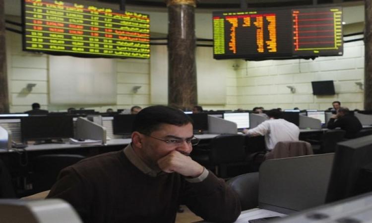 تراجع البورصة المصرية يصل الى 14 مليار جنيه خلال هذا الاسبوع