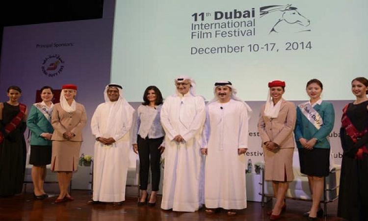 مهرجان دبي السينمائي يفتتح دورته الـ11 بعد ساعات
