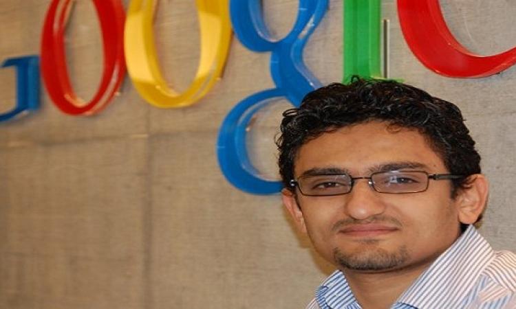 وائل غنيم يستقيل من جوجل و  يؤسس شركته الخاصة