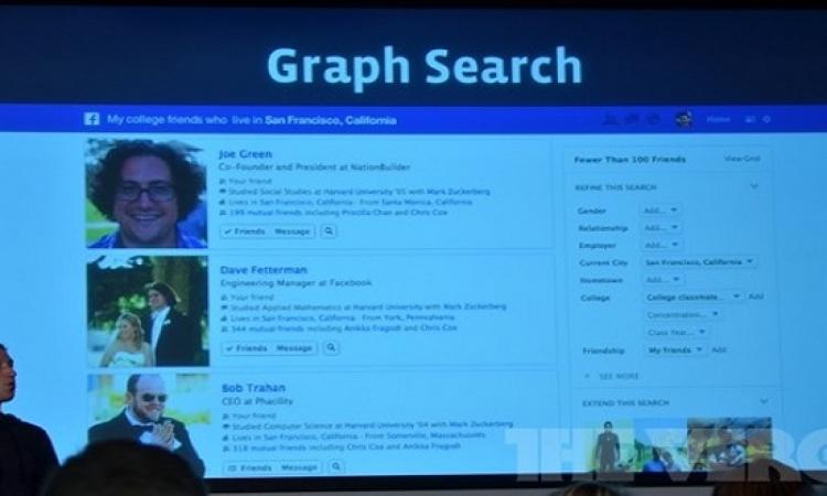 فيس بوك تطلق اليوم ميزة البحث الجديدة للمنشورات السابقة
