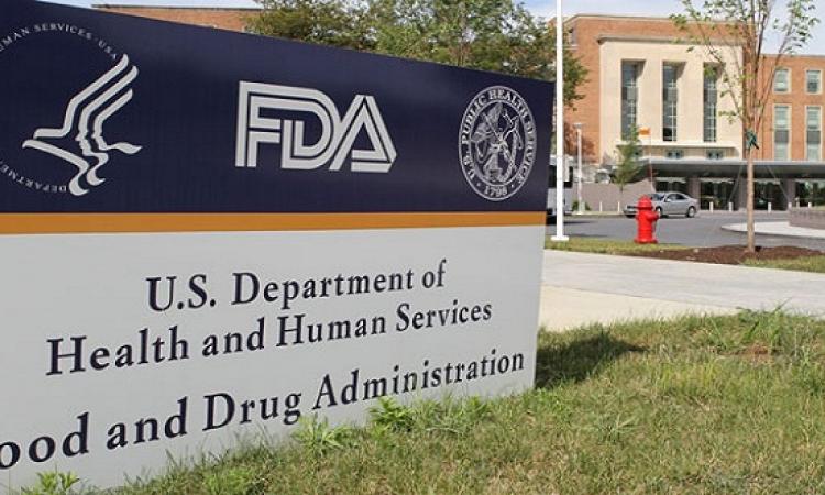 """""""FDA"""" تنفى موافقتها على عقار """"أكتافيس"""" المعالج لضغط الدم"""