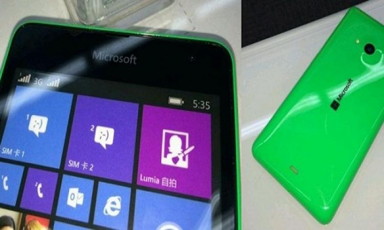 مايكروسوفت تستعد لطرح نسخة مطورة من هاتف لوميا 1330