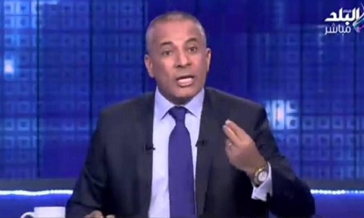 بالفيديو .. الاعتداء على أحمد موسى فى لندن