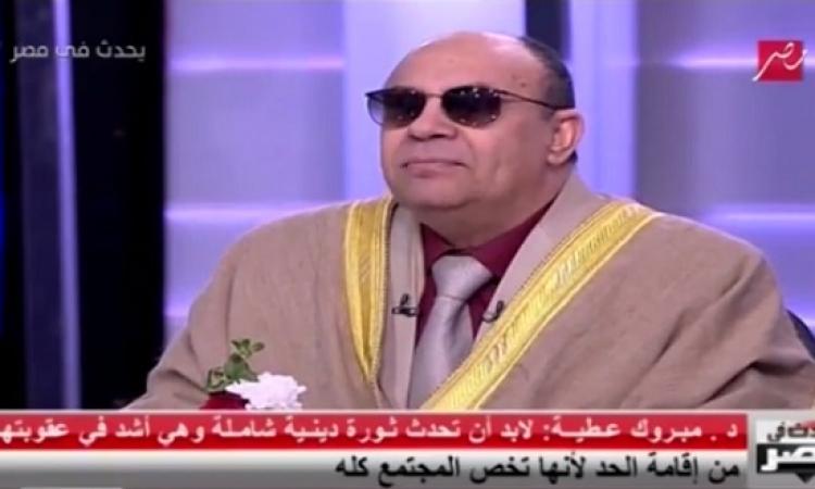 مبروك عطية: تجسيد الأنبياء مش حراااام