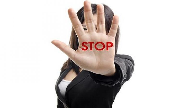 بالفيديو .. فتاة تصرخ على رجل حاول التحرش بها في الطائرة تحصد 7 ملايين مشاهدة