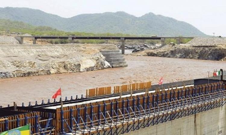 إثيوبيا تغير سعة تخزين سد النهضة من 14 مليار متر مكعب إلى 74 مليار
