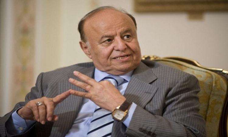 الهادى يتهم الحوثيين بتنفيذ مشروع إيرانى فى اليمن