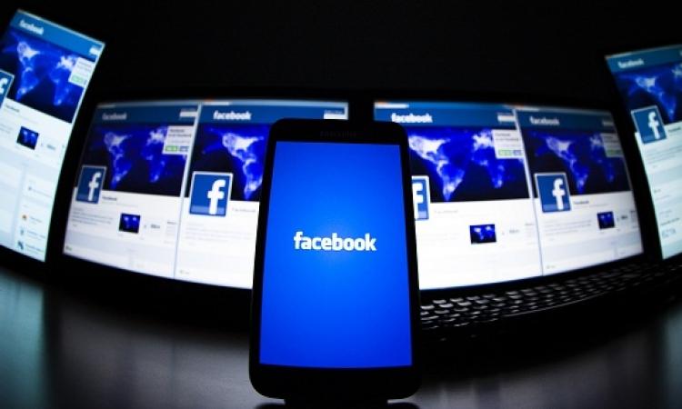 فيسبوك تبدأ حملة ضد التطرف الإلكترونى