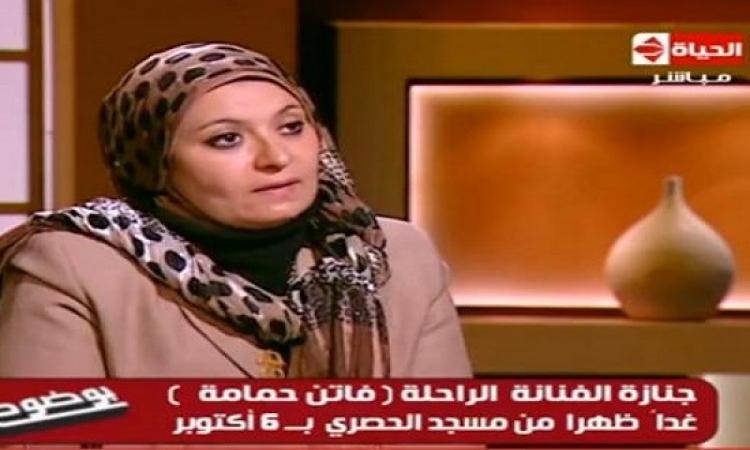 بعد إحالتها للتحقيق .. هبة قطب متهمة بالفجور!!