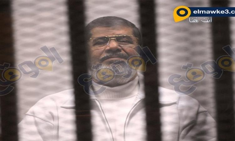 """تأجيل محاكمة مرسى و10 آخرين فى قضية """"التخابرمع قطر"""" إلى 9 أبريل"""