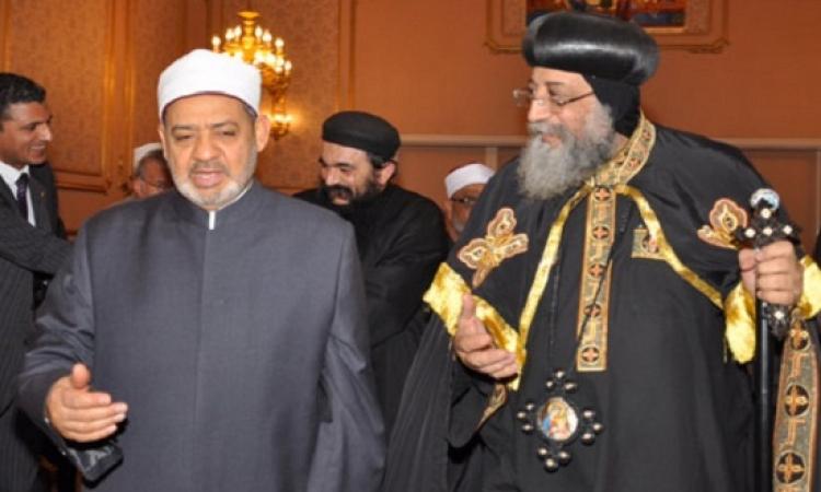 البابا تواضروس لعباس : لن أدخل رام الله إلا بصحبة شيخ الأزهر