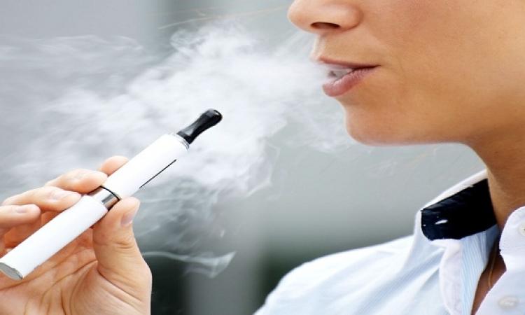 السجائر الالكترونية أخطر من العادية بـ 15 ضعفاً