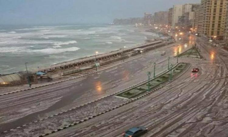 الأرصاد تعلن موعد انتهاء موجة الطقس البارد
