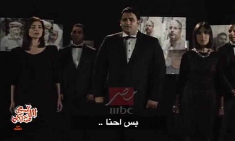 ابو حفيظة للإخوان على سيمفونية القرن : اقتلوا ملايين تاجروا بالدين .. احنا الباقيين وانتم زايليين