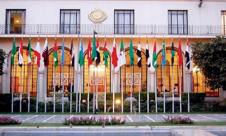 وزراء الخارجية العرب يبحثون اليوم بالقاهرة الأزمات فى ليبيا واليمن وسوريا