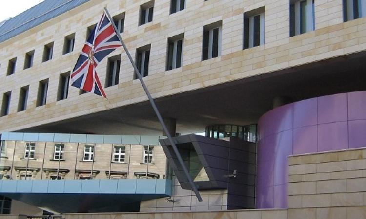 بريطانيا تلحق بالولايات المتحدة وتغلق سفارتها فى اليمن لأسباب أمنية