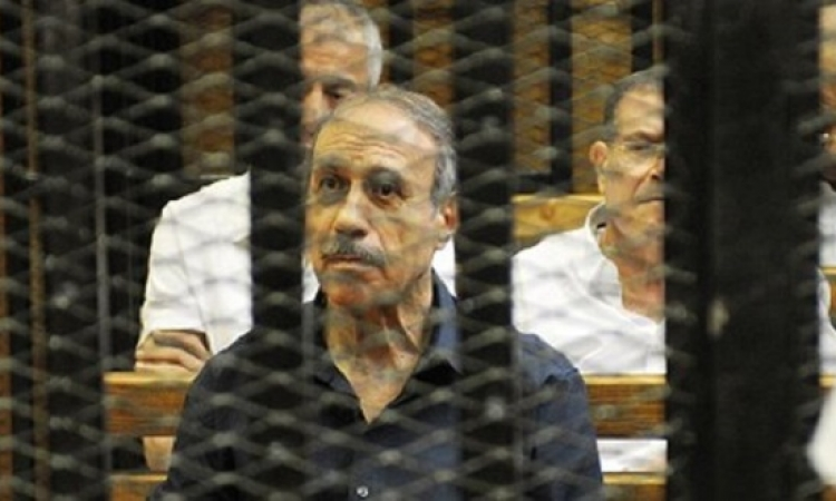 استئناف محاكمة العادلى فى قضيه الكسب غير المشروع