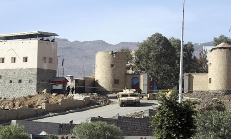 إغلاق السفارة المصرية فى صنعاء بسبب سوء الأوضاع الأمنية