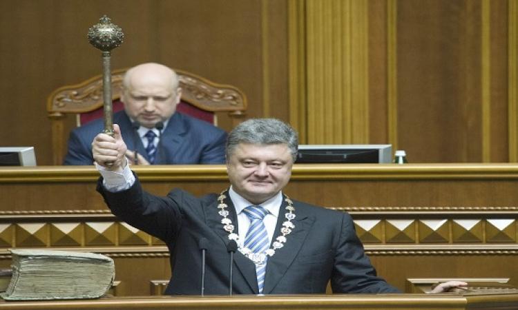 مئات الجنود الأوكرانيين يطالبون بوروشينكو بالاستقالة