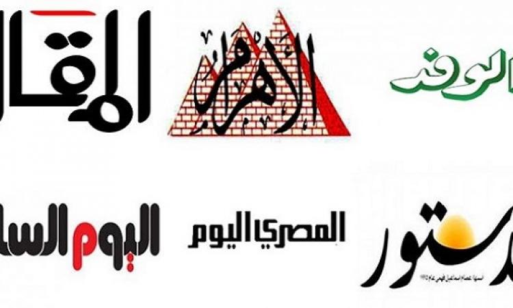 الصحف المصرية: بن تيمية المتهم الأول.. شهداؤنا قصص الهروب من الفقر إلى الموت