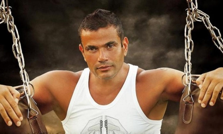 لأول مرة عدم قرصنة ألبوم عمرو دياب قبل طرحه بالأسواق
