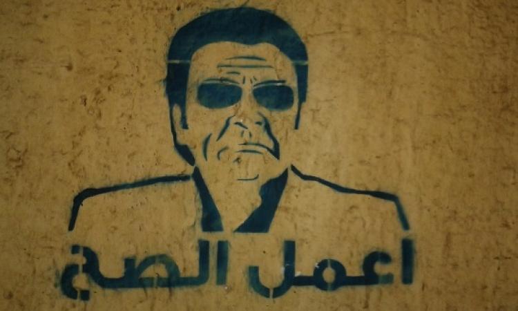 سرادق عزاء على تويتر للكوتش غسان مطر : عمل الصح .. وسابنا وخلع !!