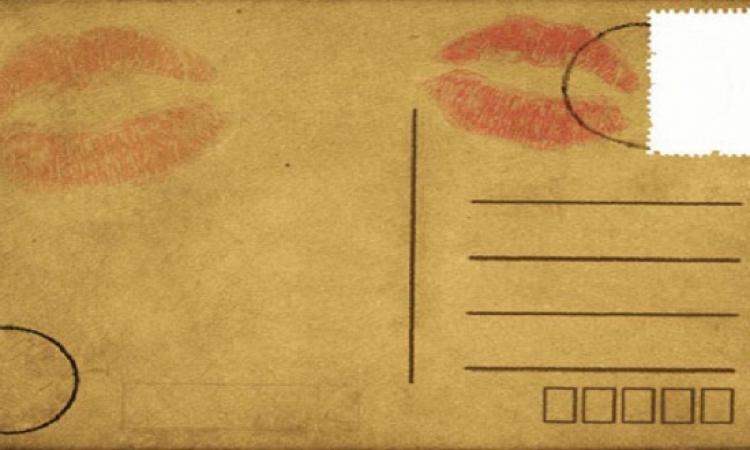 فى هولند ا القبلات بدل من طابع البريد فى عيد الحب