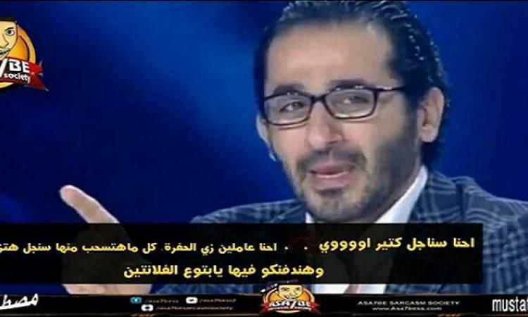 اجمل واجدد كوميكس عن ال Valentine .. وراعو اخواتكو السناجل ياكفرة !!