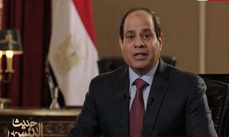 بالفيديو.. حديث الرئيس السيسى للشعب المصرى (النص الكامل)