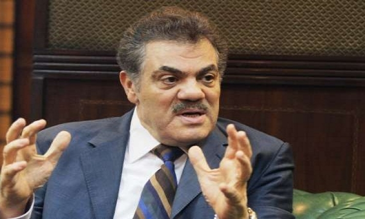 حزب الوفد يقرر خوض الانتخابات البرلمانية