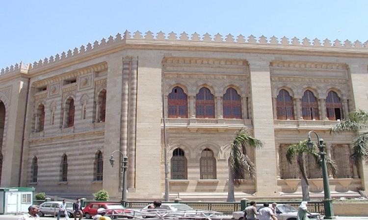 """إعادة افتتاح """"متحف الفن الإسلامى"""" فى أكتوبر"""