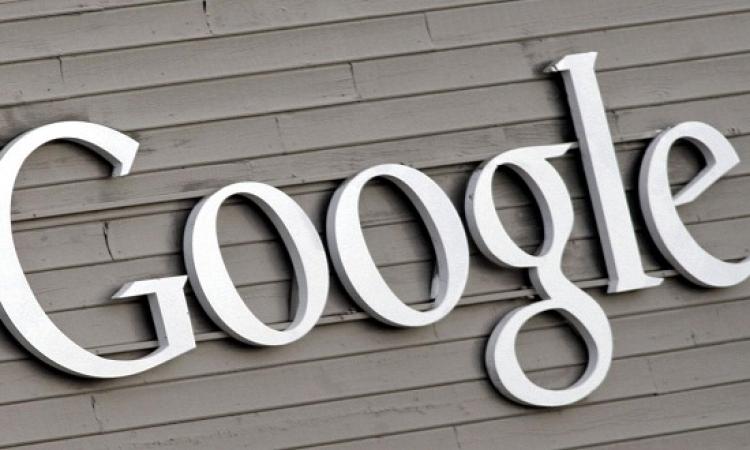 جوجل ينضم إلى الحرب على تنظيم داعش الارهابى