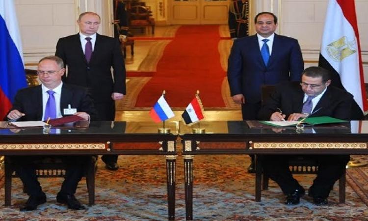 وفد روسى يزور مدينة الضبعة بمطروح لبدء تفعيل اتفاقية إنشاء المحطة النووية