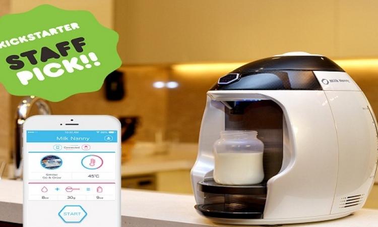 جهاز ذكى لتحضير الحليب بدرجة حرارة مناسبة لطفلك الرضيع