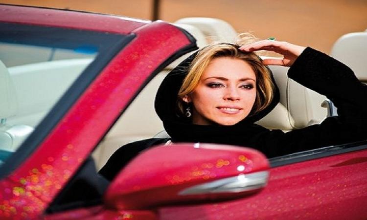 سويسرا تمنع السعوديات من قيادة السيارة