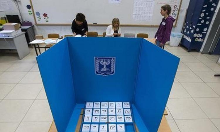 انطلاق التصويت فى الانتخابات العامة الإسرائيلية