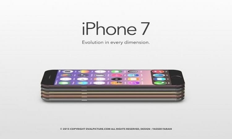 آى فون 7 مزيج من ماك بوك وأبل واتش