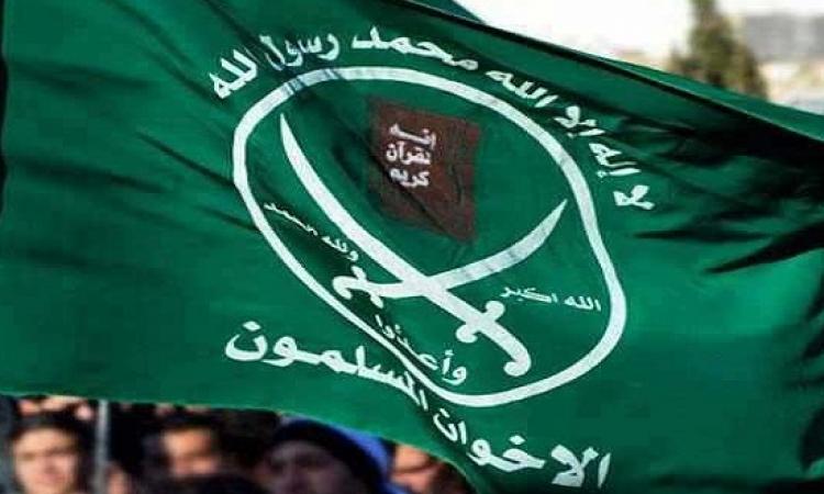 إخوان يخرجون عن بيعة بديع وينضمون لداعش .. مش مفاجأة !!
