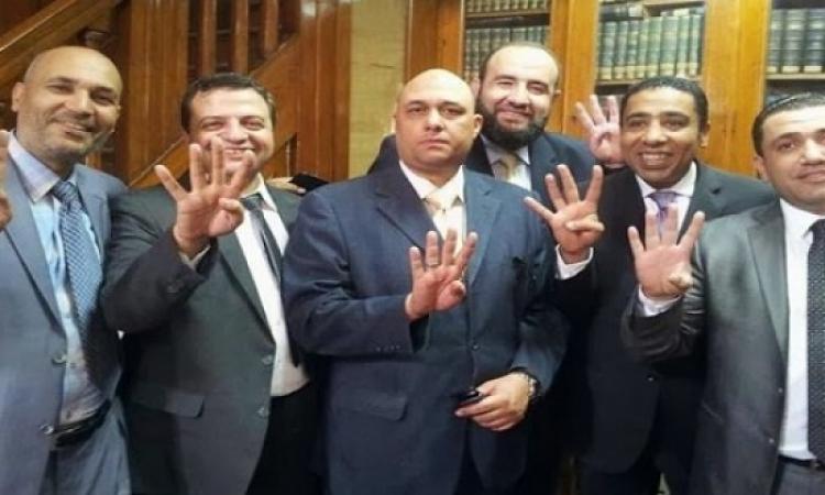 مجلس الصلاحية يأكد أن قضاة رابعة أساءوا لمصر والتحريات ضدهم صحيحة