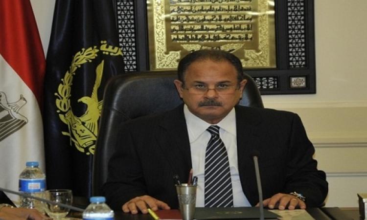 وزير الداخلية : عرض تشريعات ضبط الأداء الأمنى على البرلمان
